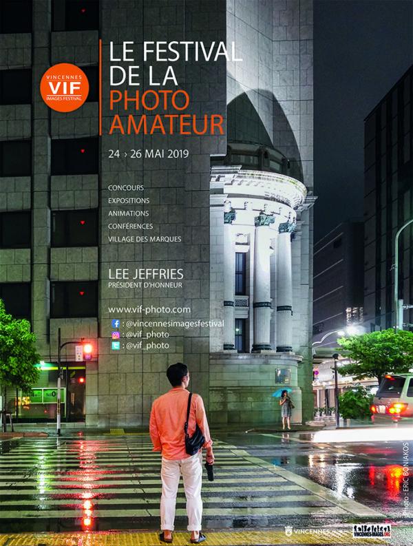 Festival VIF en profesionnel – 94300 Vincennes  – 24 au 26 mai 2019